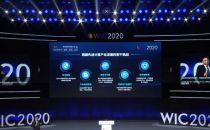 2020年世界智能大会召开 曙光携先进计算产品亮相云端
