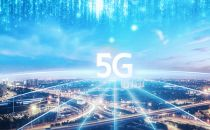 中国广电5G网络首个省级核心网用户面在湖南长沙开通
