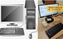 数据不会说谎,锐捷云桌面与传统PC实战证实力!