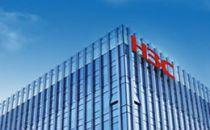 中国移动联合新华三完成业界首次4.9GHz频段5G小站应用试点
