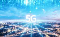 天津移动建成第6000个5G基站