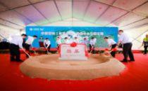 总投资50亿元!中国移动(江苏苏州)数据中心二期开工