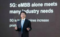 华为轮值董事长郭平:后疫情时代 5G加速全社会数字化转型