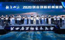 又拍云刘亮为亮相第四届万物生长大会,新基建助推数字经济