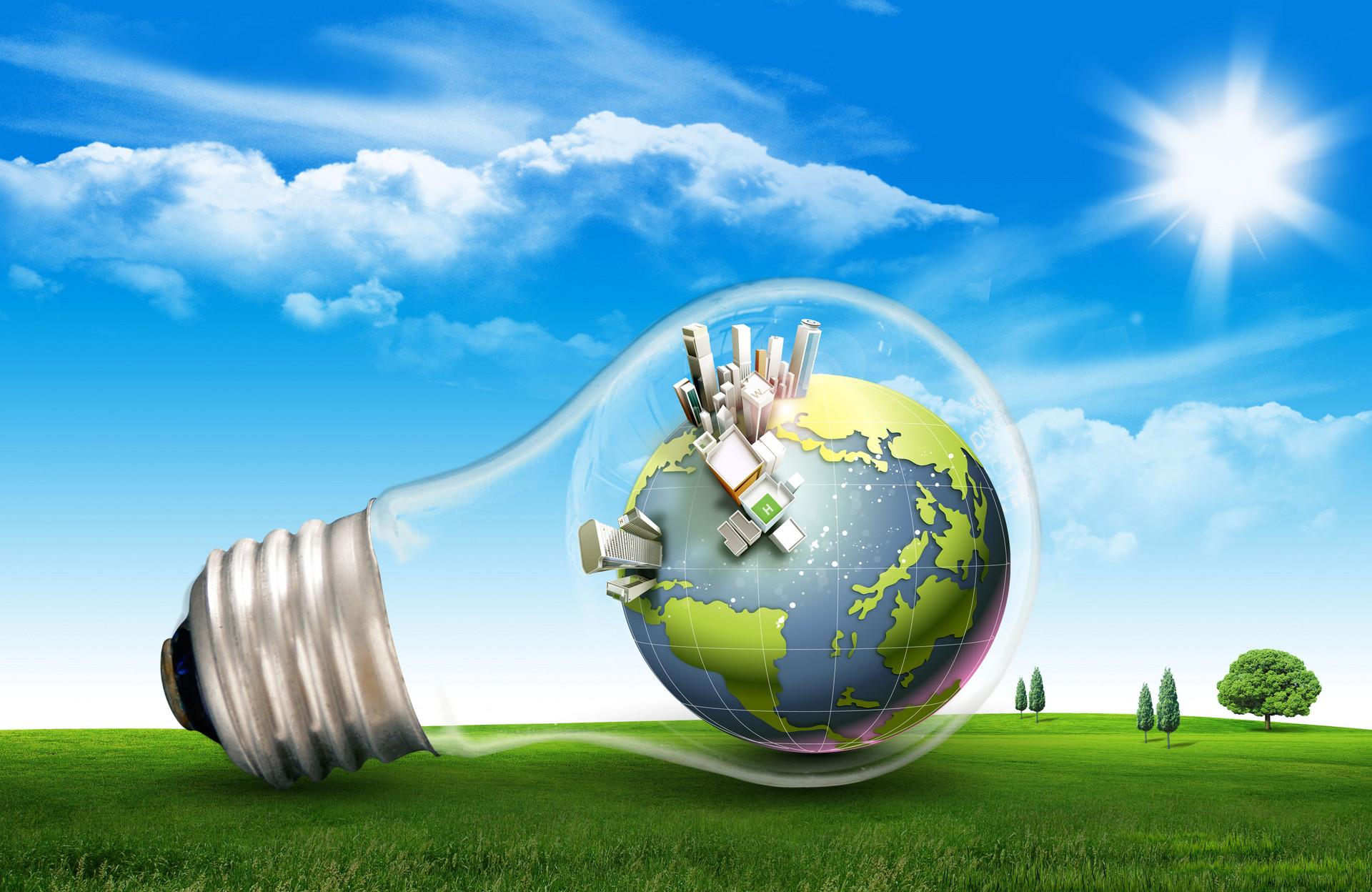 能源节能绿色_灯泡里的地球(企业商用)