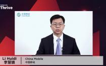 李慧镝:5G安全需要产业链各方协同推进