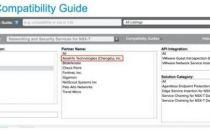 亚信安全Deep Security通过VMware NSX-T认证,打造混合式云端安全屏障