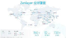 亚太区云与数据中心影响力50人榜单发布,Zenlayer创始人上榜