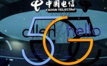 助阵5G云网融合,浪潮存储中标中国电信