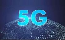 广东移动5G为智慧农业发展提速