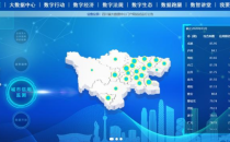 四川推进健康大数据应用发展