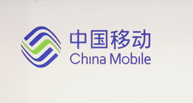 移动logo自拍