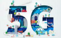 3GPP系标准成为唯一被ITU认可的5G标准