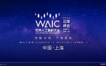中国AI核心产业规模超过510亿 人工智能去往何方
