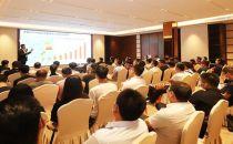 维谛技术(Vertiv)ITC联盟发展大会在东莞隆重揭幕