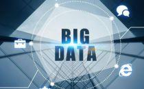 """""""大数据""""增值 新基建发力"""