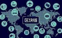 江苏省区块链产业发展集聚区正式成立