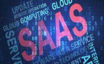 金蝶持续布局云转型战略,连续四年蝉联SaaS ERM市场第—