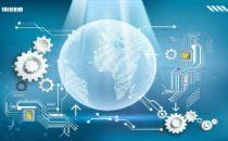 广西印发《加快推动工业互联网发展工作方案(2020—2022年)》