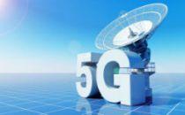 成都发布新基建行动方案 到2022年建成5G基站6.5万座