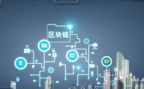 研究表明:区块链可以帮助促进全球就业机会的创造