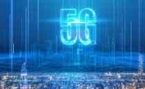 山西省117个县主城区均已开始5G建设,已建成5G基站11512个