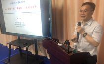 【精彩回顾】第十八期政府CIO论坛成功举行