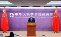 英宣布限制华为参加5G   商务部:坚决维护中国企业合法权益