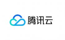 科华恒盛与腾讯云签数据中心合作协议 金额11.7亿元