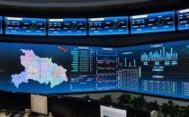 黑龙江电力:大数据服务人口普查
