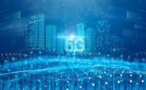 深圳广电5G新运营主体公司已取得营业执照