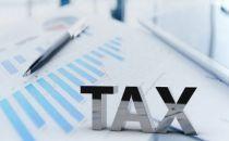 税收大数据服务中小微企业有作为