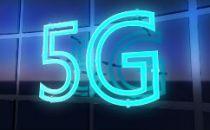 反制爱立信等欧洲企业?外交部:假新闻 5G市场合作保持开放