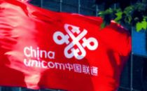 中国联通启动基站天线及室分天线测试:涉及3个类别