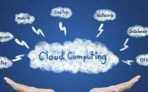 公有云市场Q1小幅增长,AI、5G、大数据中心等是增长引擎
