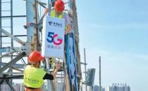 中国电信京津冀大数据基地建设提速