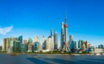 上海副市长吴清:上海要全力推动国资国企数字化转型 打造工业互联网龙头企业