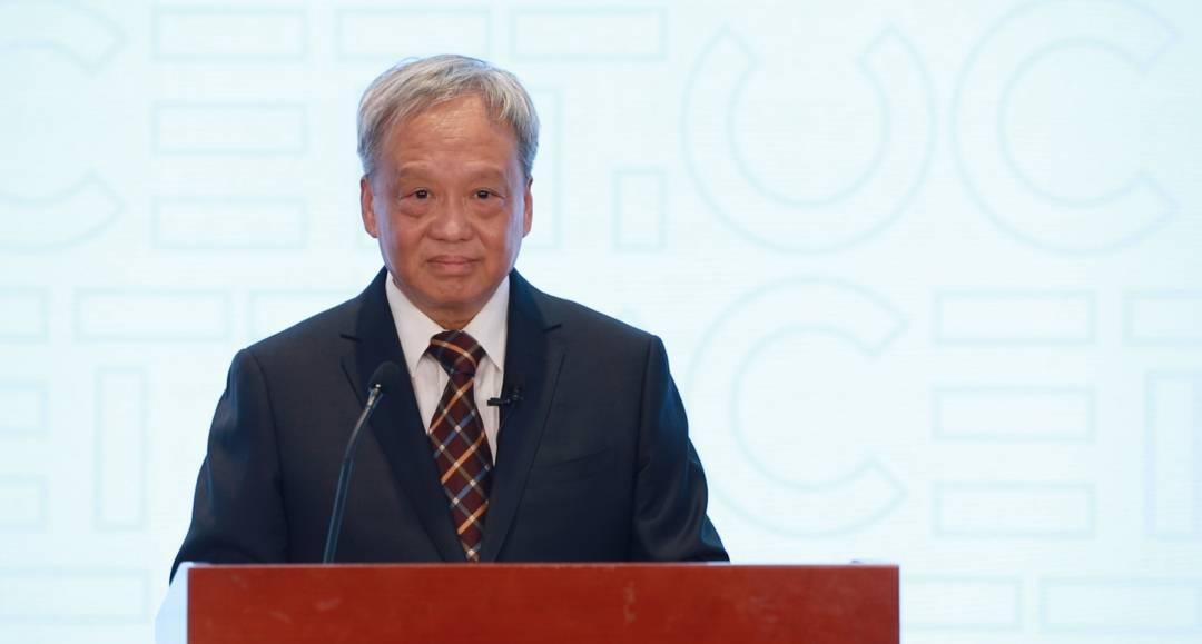 工业和信息化部信息通信发展司司长闻库出席会议并致辞