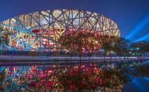 北京市委书记蔡奇:围绕AI、5G、云计算等加紧布局新基建