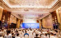 """泛微eteams荣获2020中国SaaS应用大会""""年度用户推荐SaaS产品""""奖"""