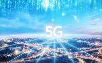"5G建设最新数据""出炉"" 潜力巨大,未来可期"