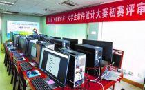 """创新从未停止——第九届""""中国软件杯""""初赛云端评审圆满结束"""