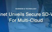 Fortinet推出面向多云环境的安全SD-WAN