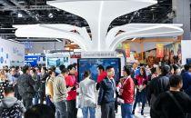 新基建、深融合,2020年中国国际信息通信展将如期而至