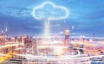 成都-亚马逊AWS联合创新中心正式运营 提供云计算服务