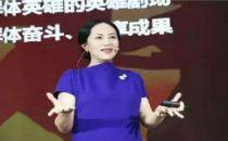 中国驻加大使:不断敦促加方认清形势纠正错误,释放孟晚舟