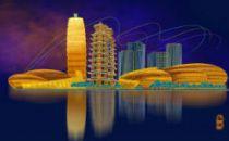 河南省加快推进新型智慧城市建设