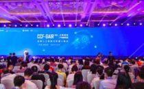 威盛亮相CCF-GAIR 2020,并发表重要演讲