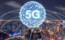 5G通讯新未来,微美全息高仿真AI视觉革新传统数字展示