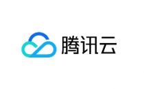 腾讯发布Q2财报 腾讯云稳步增长